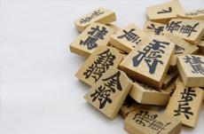 「将棋の棋士」の年収はどのくらい?
