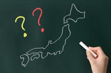 東京より秋田が賢い?日本の見えざる地域格差