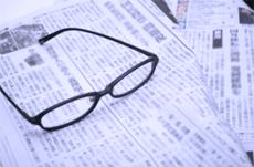 「紙の新聞」が消滅する日は近い?