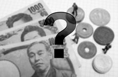 世界でも東京の物価は高いというのは本当か?