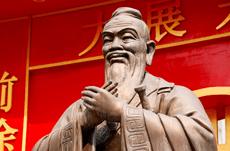 儒教に学ぶ日本に求められるリーダーシップ