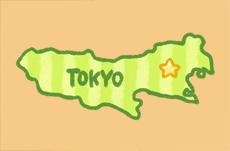 意外に知らない「東京都下」の実態