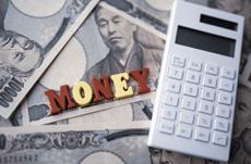 最も「お金の知識」がある都道府県は?