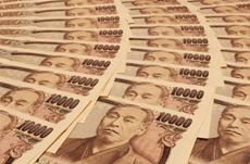 日本で役員報酬を1億円以上貰っているのは何人?