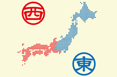 生活に食…関東と関西で最も驚いた「違い」は?