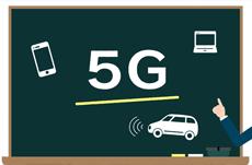 次世代ネットワーク「5G」で何が変わるのか?