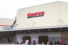 会員制スーパー「コストコ」は何がすごいのか?