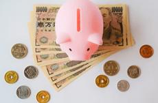無理なく楽しく始められる「貯金法」とは?