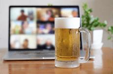 外出自粛で増加する「オンライン飲み会」とは?