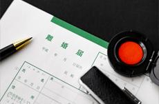 日本の「離婚率」世界で見ると何番目?
