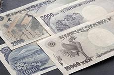 紙幣の「裏面」デザイン、覚えていますか?