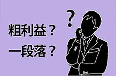 ビジネスシーンで読み間違えやすい漢字