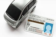 車の免許更新、期限が過ぎても更新できる?