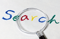 役に立つ「Google検索」テクニック10選