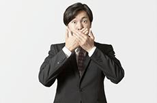 失言を防ぐための6つの「た」