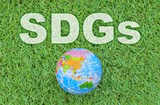「SDGs」の世界ランキング…日本は何位?