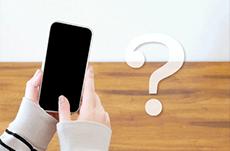 通信料1GBの目安ってどれくらい?