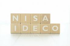 NISAとiDeCoの違い、そのメリットは?