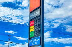 なぜガソリンは地域で値段が違うのか