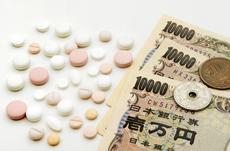 かぜ薬でも減税!新しい医療費控除とは