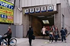 池袋チャイナタウンとは?―世界で急増する新形態の中華街