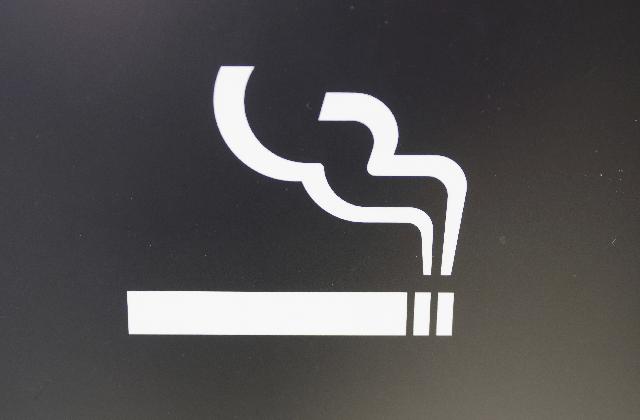 タバコ 値上げ セブン スター