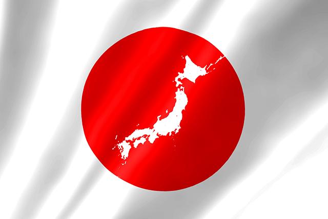 「日本人」らしさの本質を読み解く