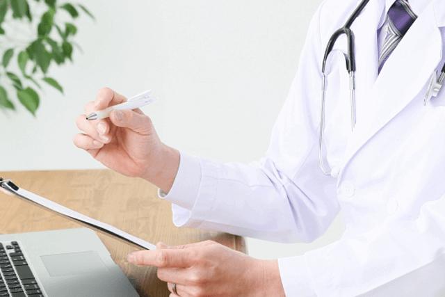 人生100年時代の「がん医療」