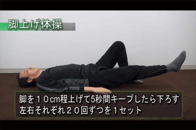 膝の痛みを緩和して予防する「運動療法」の方法