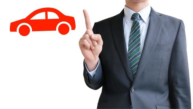 自動運転は実際にどのように行われるのか?