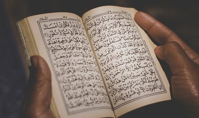 イスラムを考えていく順番とアッラーの意味