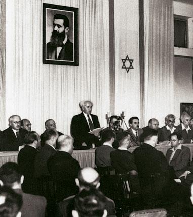 イスラエルの近代史を知れば、危機意識が高い理由が分かる