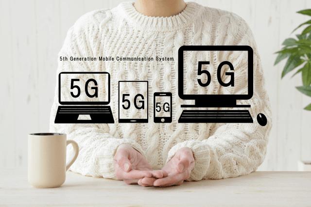 「ローカル5G」によって進んでいく情報通信の民主化