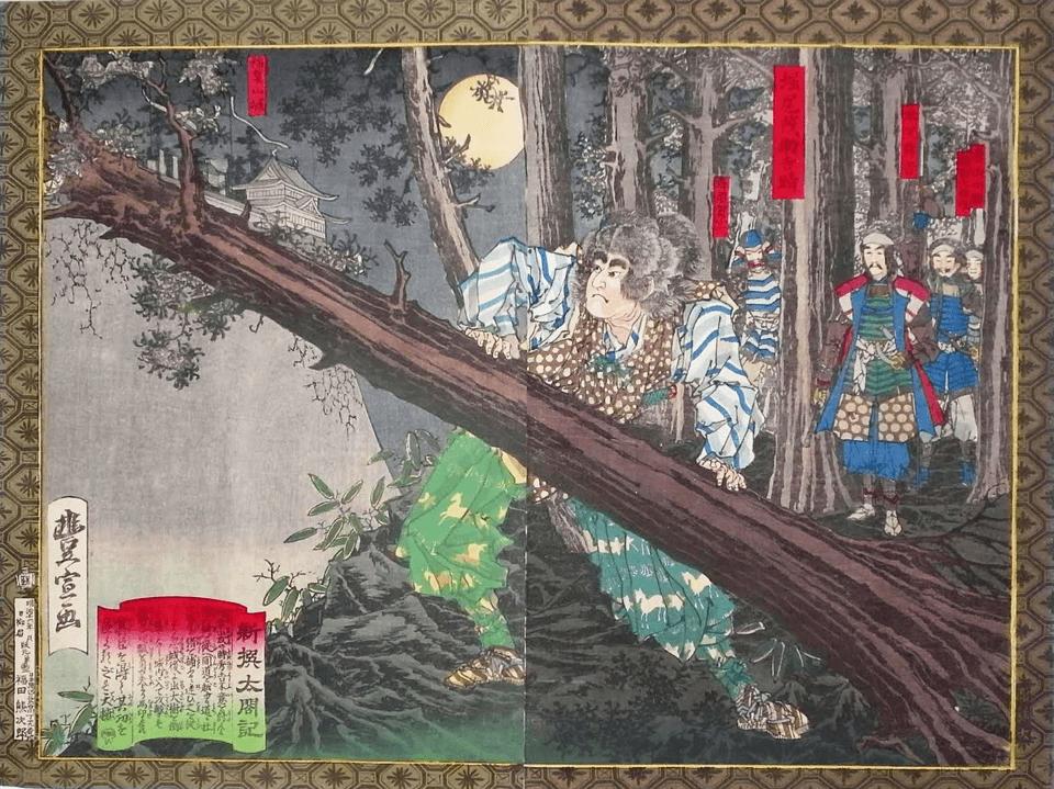 信長と秀吉の戦い方を比較して見えてきた不思議な相違点