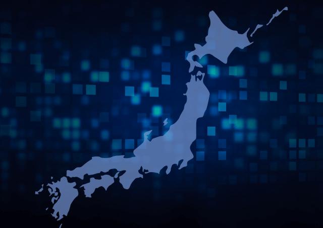 日本経済に決定的な変化をもたらした2回の危機とは