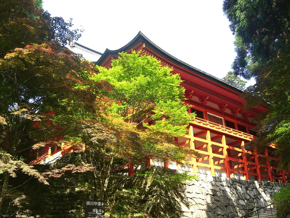 最澄が比叡山での修行の際に『願文』に込めた願いとは