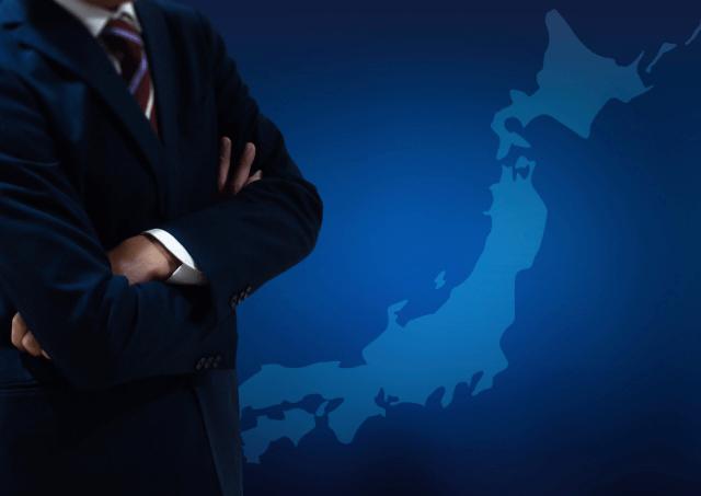 日本経済が行き詰まりの状態を続けている二つの…