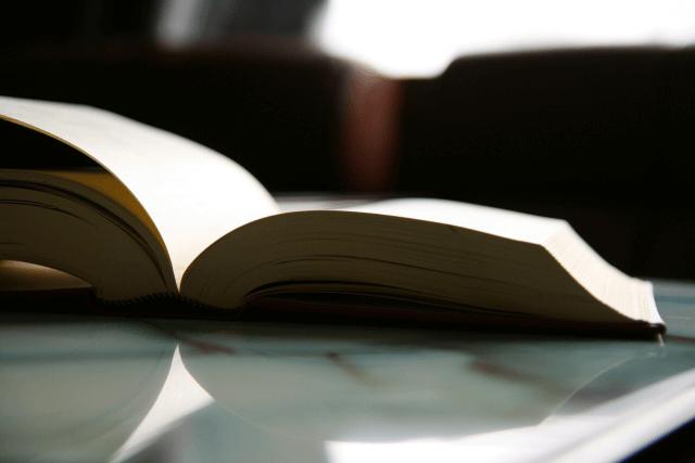 「三部の本書」と『古語拾遺』の特徴と面白さに迫る