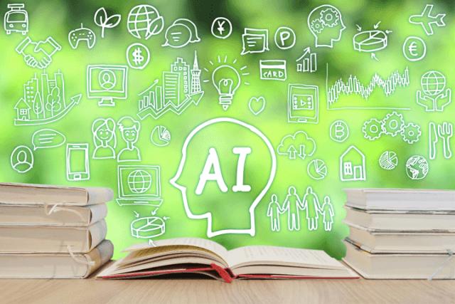 AIに本は書けるのか~AIと人間の違いを考える